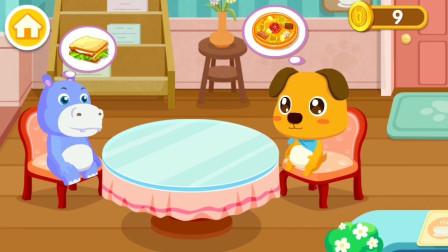 烤面包给客人吃 宝宝巴士游戏
