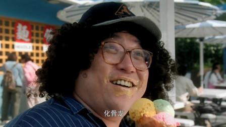 王晶也是影帝级演员!看看人家怎么吃冰淇淋的,简直饿鬼投胎!