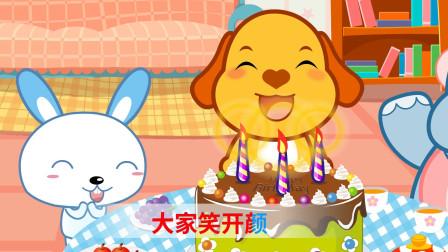 亲宝儿歌:生日最快乐 小朋友们过生日的时候肯定是最开心的吧
