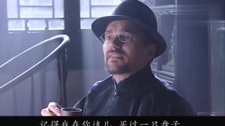 一个洋人,不喝咖啡反倒习惯了喝茶,这是在中国呆多久了啊!
