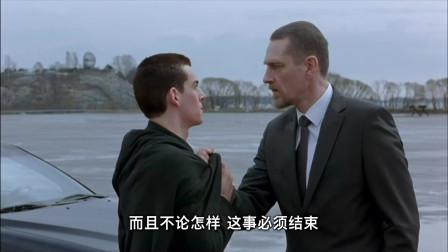 不良家庭:儿子叛逆交了女友,胡子叔找他谈话,儿子还向他扔石子