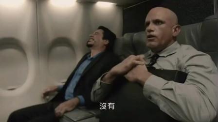 诡异的航班,灯光每次闪烁都有一人凭空消失,