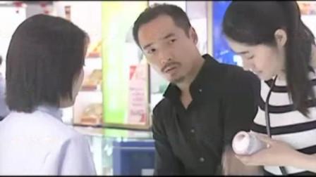 韩跃平约见刘华强,警察布下天罗地网抓他俩,却被李丽提前告密