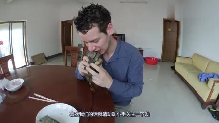 中国美食遭老外嫌弃,看到其吃法后笑了,网友:他们是脑子不好吧