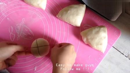 几种花样面包造型,其实一点也不难,喜欢做面包的快收藏