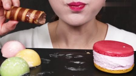 吃播小姐姐,吃播马卡龙冰淇淋、麻薯冰淇淋、巧克力雪糕!
