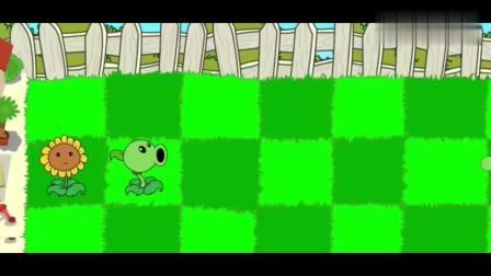 植物大战僵尸:磁铁磁力反攻僵尸!