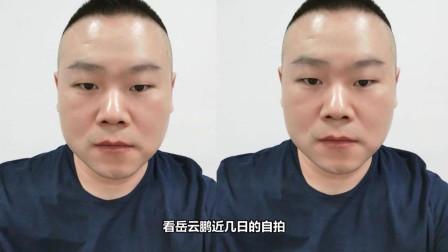 岳云鹏透露减肥原因,让人心疼,粉丝们还喊着脱粉吗?