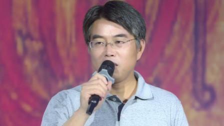 张卫星:秦始皇为什么要在骊山北麓修建陵墓?