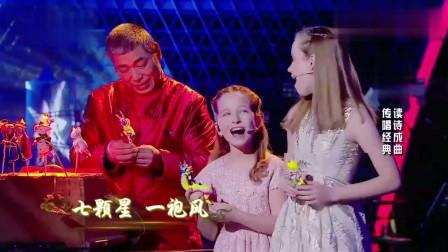 两个外国女孩从小学习中文,古诗的意思都领略完美,太棒了!
