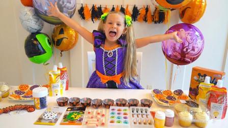太棒了!萌宝小萝莉怎么做万圣节的蛋糕和装扮?可是哥哥喜欢吗?儿童亲子益智趣味游戏玩具故事