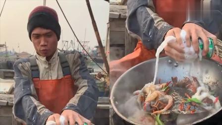 小伙子今天不吃八爪鱼,直播做一锅海鲜大杂烩,看得我流口水了