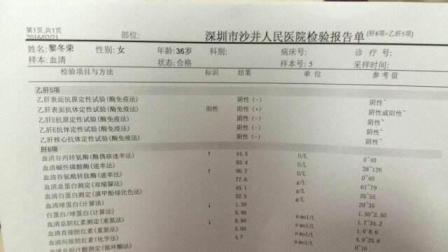 """乙型肝炎表面抗体阳性,代表被乙肝病毒""""选中""""?听听医生怎么说"""