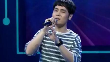 年轻歌手演唱《如果没有你》,歌声深沉有质感,征服全场