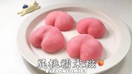 软软糯糯的雪梅娘,粉红色的外皮超好看