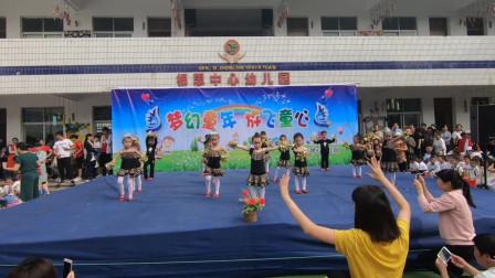幼儿园六一亲子表演《我最棒》元旦晚会