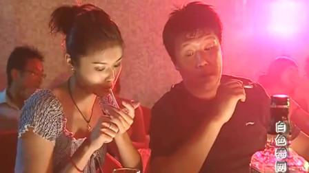 白色毒网:赵铁混迹歌厅,谁知被朱哥盯上,灌醉他后给他注射毒品