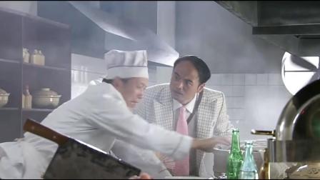 男子要求厨师做蛋糕,怎料来检查厨师做了鸡蛋糕!男子看懵了