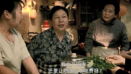蜗居:海藻住海萍家,大妈让她多摊水电费,她女儿在这时却不提