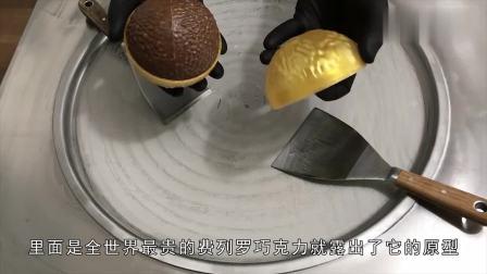 昂贵的费列罗巧克力,牛人拿它炒酸奶,这一碗得卖多少钱