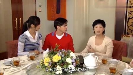 溏心风暴:大妈嫌准儿媳是哑巴,饭也不吃了,当场拉着儿子离开!