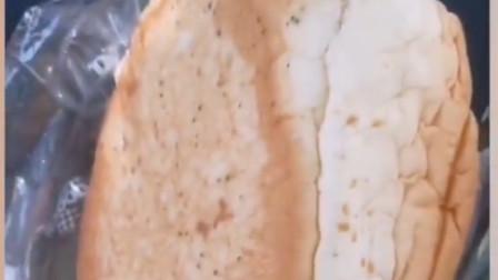 马拉松志愿者领发霉面包:连拆3个都变质 有人吃了拉肚子