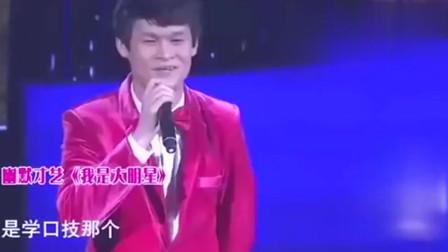 小沈龙脱口秀《我是大明星》朋友的掌声是最昂贵的,笑得肚子痛!