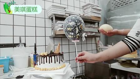 """美琪蛋糕:女友生日,做一个创意蛋糕""""确认过眼神""""送给他!"""