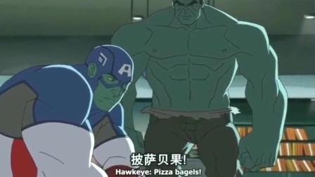 复仇者联盟都变成绿巨人了,这下反而就浩克最冷静了!