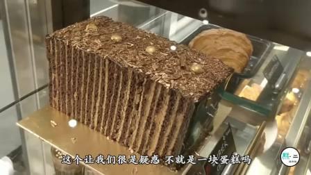 美国蛋糕店搞活动,10分钟吃完一块终身免单,网友:来中国试试
