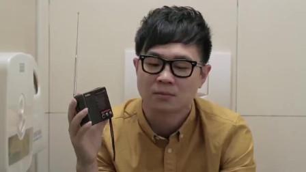 屌丝男士:大鹏在厕所跟着收音机练习英语,却被隔壁的外国人破门大骂