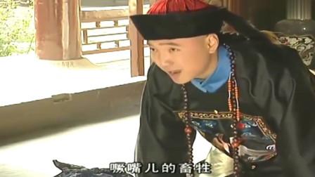李卫当官:李卫回京见四爷,拿出万民伞嘚瑟,四爷乐了:官当得不赃