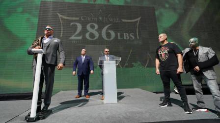 ufc167完整视频 WWE宝冠大赛 UFC屠夫 毁容院长凯恩和猛兽布洛克莱斯纳的称重环节