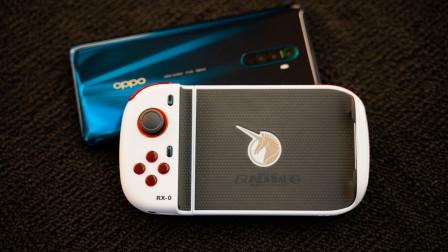 小泽vlog:OPPO高达游戏手柄体验 好像回到了PSP时代
