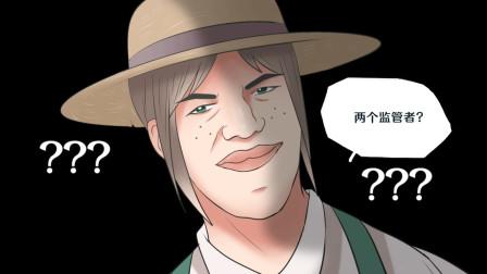 第五人格,万圣节庄园惊现杰克跟他儿子?园丁:影分身之术?