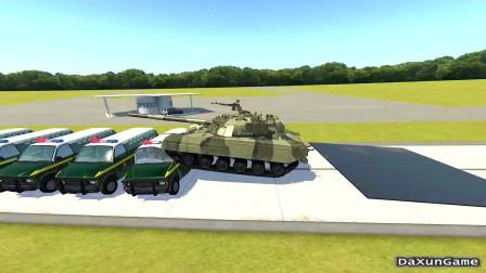 车祸模拟器:坦克能不能成功碾压六辆汽车?