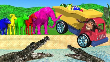 亲子早教动画小猴子开车给大象马送水果学颜色
