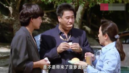 搞笑就服吴孟达,点了个菠萝包,结果把十万块钱吃掉了!