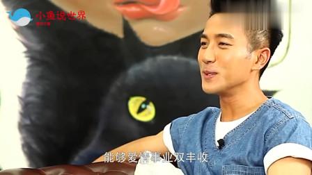 刘恺威被问:会为小糯米找后妈吗?他用6个字回答,尽显情商