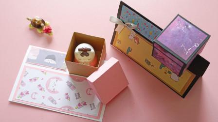 超简单的礼物盒贺卡,几个步骤完成,装些小糖果很赞