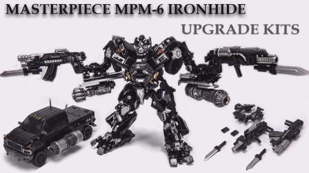 变形金刚电影大师系列MPM-6铁皮DNA dk-12升级套件机器人变形玩具