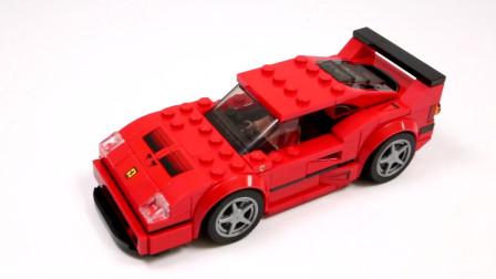 乐高积木超级赛车75890,法拉利F40开箱搭建展示