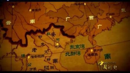 (中国通史)大清王朝对外战争