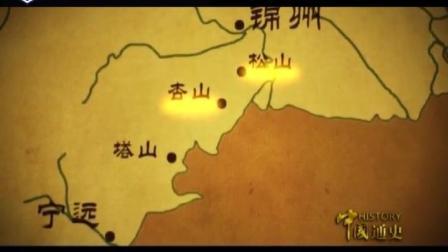 (中国通史)皇太极建立清朝