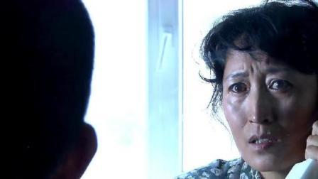 大漠高墙:亲妈去看儿子,却被说是家里保姆,狱警看不下去了