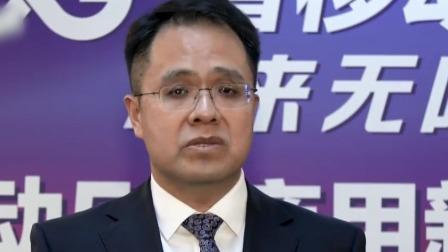 聚焦 2019 河南5G正式商用 郑州 南阳率先进入5G时代