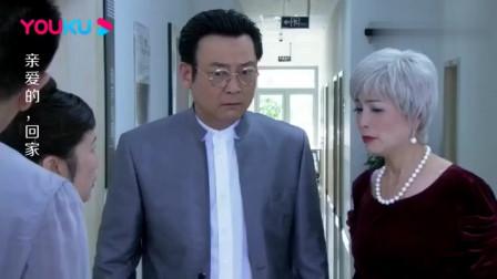 伦理剧:美女做产检,指名让王医生给她单独做检查,下秒丈夫崩溃