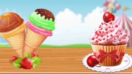 制作冰淇淋 选择各种水果与装饰 亲子互动游戏