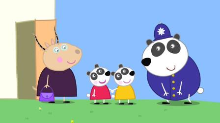 小猪佩奇的朋友小熊猫来幼儿园