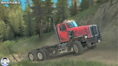 欧洲卡车爬坡途中动力超强,深红色车头